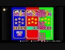 【星のカービィ―SDX】十数年ぶりに親友と遊ぶ【PART12】