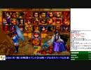 2020-02-24 中野TRF サムライスピリッツ零SPECIAL 10先ガチ「のーる vs ポリムリン」(未完)