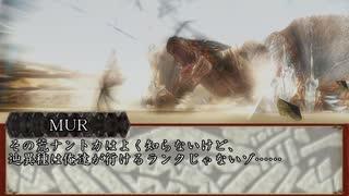 【MHF-Z】ホモンスターハンター淫夢Z Part.37