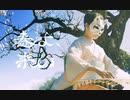 春よ、来い 和楽器で弾いてみた。