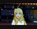 日刊星井美希☆ソロ『そしてぼくらは旅にでる』 太陽の雫