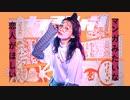 【XFD】マンガみたいな恋人がほしい / ナナヲアカリ