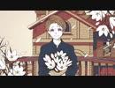 【歌ってみた】シャルル/flower 【ver.音輪 翔】