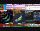 コメあり版【緊急地震速報】石川県能登地方(最大震度5強 M5.5) 2020.03.13【BSC24】