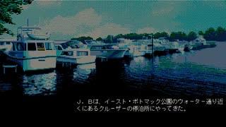 【ゆっくり実況】PC98版D.C.コネクション
