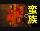 牛さん暴れる【マイクラ】この素晴らしいメイドに黄昏を!#22