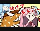 こたつのつよいちゃん【VOICEROID劇場】