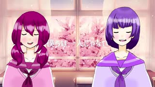 【歌ってみた】桜ノ雨【spiritoso】