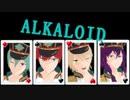 【MMDあんスタ】ヒビカセ【ALKALOID】