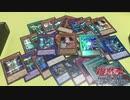 【遊戯王】あたりカードしかない!?レアコレBOX開封式!【開封動画】