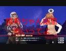 【バレットガールズファンタジア】銃と魔法とおっぱいモノ!バレットガールズF実況プレイ延長戦4
