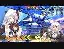 【EXVS2】ルーキーあかりのEXVS2 ぱーと16【VOICEROID実況】