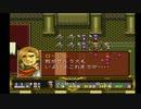 ラングリッサーⅡ ゆっくり実況プレイ Part90
