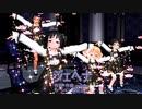 『ジェヘナ』 歌:歌愛ユキ、ふぉっくす紺子、海野美雨 withおねーちゃん