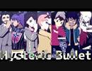 【MMDポケモン】Hysteric Bullet【ユウリ+α】