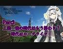 [minecraft実況]ゆかりんRAD!Part3