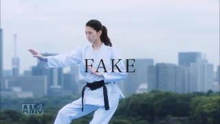 【FAKE】事実にまっすぐ毎日新聞【だらけ】