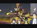 【ARKにじさんじ鯖】ボス戦のような登場をする四皇・夜見れな【社築/花畑チャイカ/夢追翔/加賀美ハヤト/鷹宮リオン/椎名唯華】