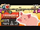 【太鼓の達人】ニコ生主10周年おめでとう動画【v[γ]□[γ]v 】