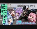 【1分弱車載祭】 有給ライダーのシャドウファントムツーリング !