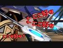 【GBVS】とりまテンアゲで5戦目オナシャース!【ゆっくり実況】
