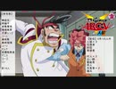 遊戯王ARC-V人狼 TURN3-2
