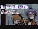 【作業用BGM】プログレッシブハウス Mix 42【Beautiful Homage】