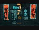 【hato】絶え間なく藍色【歌ってみた】
