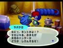 ◆どうぶつの森e+ 実況プレイ◆part192