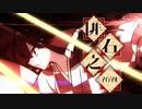 【東方ヴォーカル】Pizuya's Cell / 匪石之アイデアル【Official】