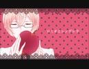 【人力刀剣乱舞】亀甲貞宗でロ.ミ.オ.と.シ.ン.デ.レ.ラ