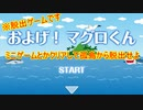 アクションゲームじゃないよ、脱出ゲームだよ。ついに脱出成功!?ちゃんと扉から出る|Aloha ハワイの海に浮かぶ家#2