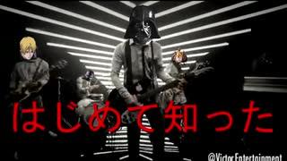 【EXVS2】すっかり暗黒面に堕ちたリデ