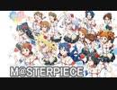 Cream Angel - 「M@STERPIECE」歌ってみm@ster【五周年記念曲】