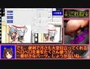 でりさくら先輩GB作成インチキR,TA_any%run_03:20:01.98