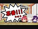 【刀剣乱舞】鍛刀の記憶~鬼丸編~【偽実況】