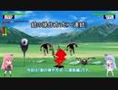 【自作ゲーム】ガンファイターコトノハ開発記録17【VOICEROID実況】
