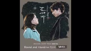 【heize】round and round full.ver