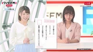 (その2)【佐倉綾音・緒方佑奈】ワイド