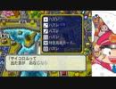 【桃太郎電鉄16】全力でゆっくり進む桃太郎電鉄 76年目【カード制覇付き】