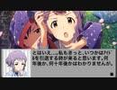 【ミリオンライブ】真壁瑞希カードコミュ未来へのバトン