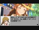 【ミリオンライブ】高坂海美カードコミュたまごサプライズ
