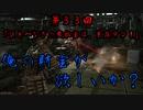 アイザックのわくわく★宇宙船探検 第33話【DeadSpace1実況】