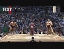 the real SUMO fighting 9 千代の国 VS 高安
