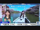 ブランチ情報局 お花見VR (2020-03-16)