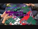 【凛Project】約390枚のデュエマのカードを使って4人でデュエルしてみた【コラボ回】