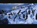 【CeVIO釣り】ささつづ道内ひざくりげ 氷上ワカサギ釣り