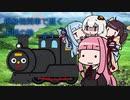 【unrailed!】爆発機関車で逝く未開の地 #3【VOICEROID実況】
