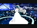 【めんぼう式まつり2020】「オルフェウス」【MMD】1080p