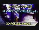 【MTG復帰組】おっさんズバトル!スタンダード対戦part46【マジック:ザ・ギャザリング】